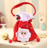聖誕節禮品平安夜蘋果禮盒袋禮物袋糖果袋手提平安果包裝盒裝飾品   青山小鋪