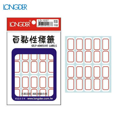 【量販50包】龍德 自黏性標籤 LD-1037(白色紅框) 15×52mm(150張/包)標示/分類/標籤/信封/貼紙/文書