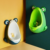 寶寶小便器男孩掛牆式小便池尿盆兒童馬桶站立坐便斗尿尿神器尿壺 樂活生活館
