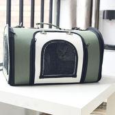 寵物貓咪外出旅行手提包單肩包狗狗透氣便攜包貓包狗包貓箱子籠子  易貨居