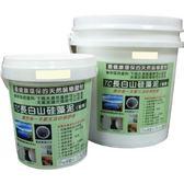 十田TC多功能硅藻泥天然壁材1kg-奶白