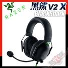[ PCPARTY ] 雷蛇 Razer BLACKSHARK V2X 黑鯊V2X 電競 耳機麥克風