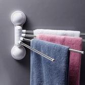 旋轉毛巾架免打孔衛生間吸壁式雙桿廚房抹布架掛毛巾架單桿吸盤式