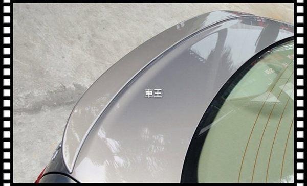 【車王小舖】Nissan 日產 BlueBird 壓尾翼 尾翼 定風翼 擾流板