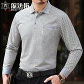中年男士長袖T恤 秋季翻領純棉體恤薄款中老年人男裝上衣有口袋 魔法街