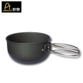 丹大戶外【Camping Ace】野樂 硬質氧化大鋁碗 ARC-1562A 碗│碗公│餐具│鍋具