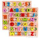數字母男女孩寶寶益智木質拼圖兒童早教益智...