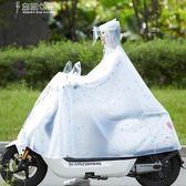 雨衣電瓶車摩托車電動車透明成人單人騎行男= 奈斯女裝
