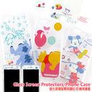 【Disney 】iPhone 6/6s 淡彩系列玻璃保護貼+彩繪保護軟套