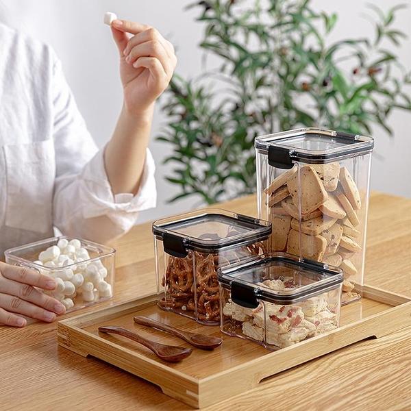 密封罐透明塑料廚房五谷雜糧儲物罐食品級香料零食堅果干貨收納盒 【夏日新品】