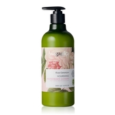 澳潔蕬Ausganica頂級有機植萃玫瑰天竺葵保濕乳液500ml