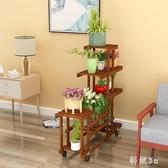 陽臺花架子室內多層實木客廳家用置物架多肉綠蘿花盆架裝飾植物架 FX2085 【科炫3c】