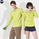 大尺碼吸濕排汗polo衫長袖男裝 草綠色