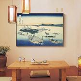 日式挂畫 繪挂畫日式日本日系料理店榻榻米裝飾畫壁畫牆畫xw 53*73公分 中元節禮物