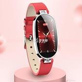 快速出貨藍芽智慧手環運動女性手錶拍照防水 YYS