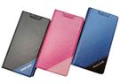 【三亞科技2館】三星 Galaxy S6 G9208 G920F磨砂側掀站立皮套 保護套 手機套 矽膠皮套 保護殼 手機殼