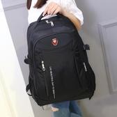 耐優戶外登山包雙肩包男女戶外背包旅游旅行包35L休閒電腦包韓版