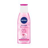 妮維雅涵氧玫瑰淨白透亮卸妝水200ml【愛買】