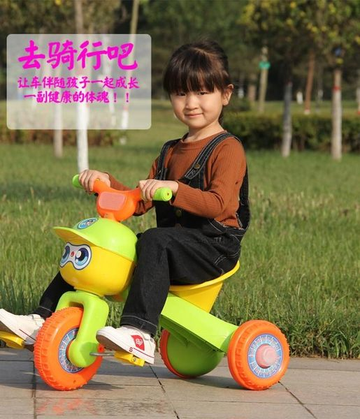 兒童三輪車腳蹬車1-2-3-4歲寶寶帶音樂 閃燈可折疊腳踏車三輪車igo『櫻花小屋』