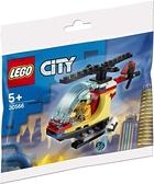 LEGO 樂高 城市系列 消防直升機 30566