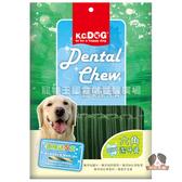 【寵物王國】K.C.DOG G32-3蔬菜六角潔牙骨(葉綠素+雞肉)(短)300g