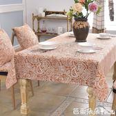 可訂製桌巾 東南亞桌布布藝田園地中海民族風復古典清新長方形餐桌茶幾台布蓋 『快速出貨』