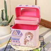 雙十一狂歡購 便攜化妝包韓國多功能可愛少女心手提化妝品收納盒品大容量化妝箱
