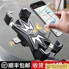 機車支架 電動車手機架導航支架摩托車外賣騎手車載自行車電瓶車手機機支架 向日葵