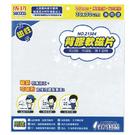 【奇奇文具】成功Success 21304 30x30cm軟性背膠磁片