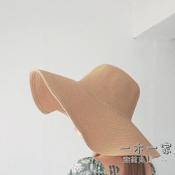 草帽 韓國ins可折疊大帽檐遮陽帽子女夏天韓版出游百搭防曬草帽沙灘帽-一木一家