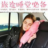 正韓卡通兒童可愛汽車內裝飾用品安全帶套護肩套裝加長四季通用 雙12八七折