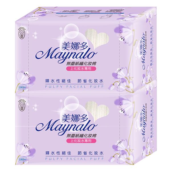 Maynalo 美娜多 無塵紙纖化妝棉(180枚x2盒)【小三美日】