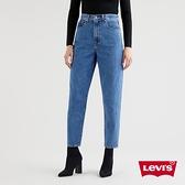 Levis 女款 上寬下窄 High Loose 復古超高腰牛仔寬褲 / 精工藍染石洗 / 天絲棉