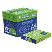 【BLC】 多功能 A4 影印紙 70磅 500張/包 100包/件 (外盒包裝以原廠出貨為準)