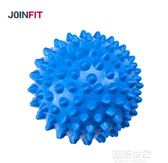JOINFIT專業按摩 加強穴位按摩 康復球握力球按摩器放鬆球腳踩球『小淇嚴選』