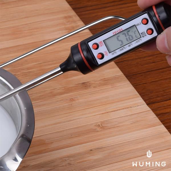 (附電池) 食品溫度計 不鏽鋼 測溫筆 油溫計 電子溫度計 針式溫度計 料理 烘焙 烘培 『無名』 M08126