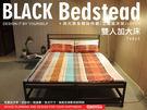 雙人床架【空間特工】消光黑 6尺雙人加大床 床架組 床檯 床架 免螺絲角鋼 工業風 D1BF309