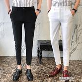 西裝褲 休閒百搭九分褲男士職業商務英倫小腳西褲裝修身褲子  凱斯盾數位3c