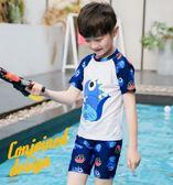 兒童泳衣 男童泳褲中大童分體游泳衣男孩可愛卡通圖案寶寶泳裝送泳帽 科技藝術館