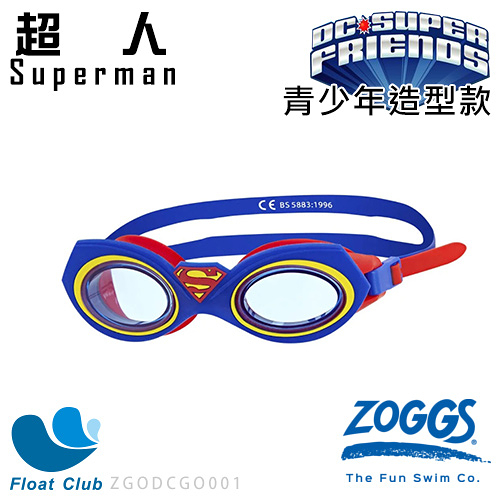 *ZOGGS-正義聯盟限量款-青少年造型泳鏡 - 超人 Superman Character One Piece Junior Go 送浮兒樂萊卡泳帽