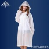 戶外徒步旅游登山騎行EVA雨衣男雨衣透明成人女非一次性抖音雨衣 美芭