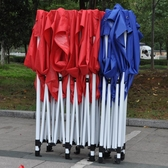 戶外廣告印字帳篷大傘停車棚家用伸縮摺疊四方傘遮陽雨棚展銷擺攤 WY 【快速出貨】