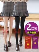光腿神器 壓力褲女冬瘦腿襪春秋薄款黑色絲襪光腿連褲襪【免運直出】