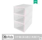 透明鞋盒抽屜式收納盒鞋櫃神器鞋收納抽屜式整理箱塑料簡易裝鞋盒 【4-4超級品牌日】