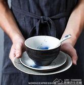釉下青花卡通陶瓷盤餐具套裝飯店酒店家用圓盤碟裝菜盤子魚盤掛盤- 居樂坊生活館