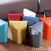 特賣垃圾桶umbra創意垃圾桶時尚北歐家用客廳臥室衛生間搖蓋式有蓋紙簍大號LX