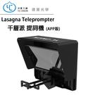 YC Onion 洋蔥工廠 Lasagna Teleprompter 千層派 提詞機 APP版