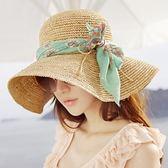 草帽-防曬絲巾飄帶優雅氣質女遮陽帽3色73rp48【時尚巴黎】