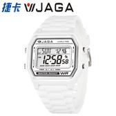 JAGA捷卡 - M1103-D 亮彩冷光 防水指針錶-白色