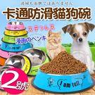 【培菓平價寵物網】dyy》寵物不銹鋼卡通防滑耐摔貓狗碗-2號直徑13.5cm(顏色隨機出貨)